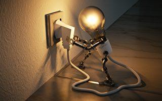 未来两年维州家庭可省更多电费