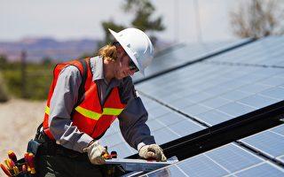 涉嫌虚假宣传 墨尔本太阳能公司遭起诉