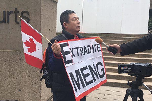 3月6日,孟晚舟再度出庭,有华人在法庭外支持引渡孟晚舟到美国受审。(余天白/大纪元)