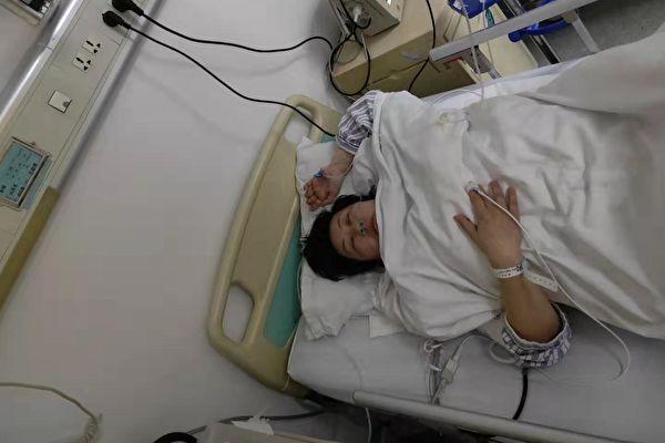 两会期间 上海2名访民中南海喝药自杀