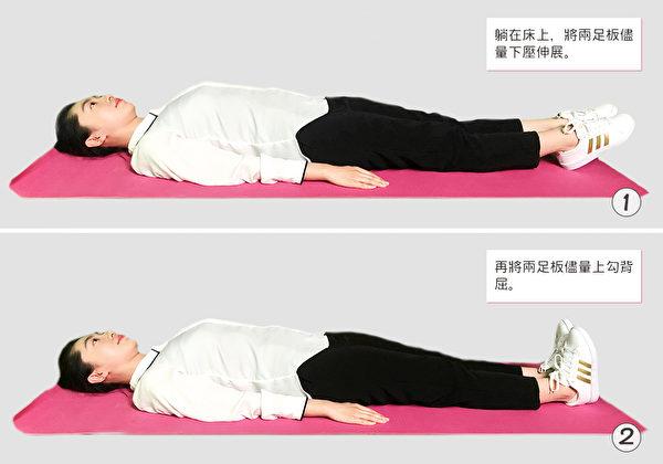 踝關節的屈伸旋轉運動,有助兩腿上肝、腎等六條經絡氣血暢通。(大紀元製圖)