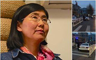 王宇律師去美使館聽講座 被警察上背銬帶走