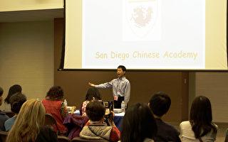 中華學苑詩詞朗誦賽 評委讚學生挑戰自我