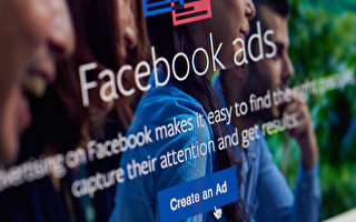 响应加拿大网络广告新法 脸书建新广告库