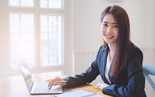 移民二代中 更多華人就業於高技能領域