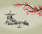 台湾古典诗:诗以载道(对联)