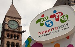 加拿大十大体育城市 多伦多排名第四