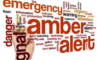 安珀警告发布数小时后 5岁女孩被寻回