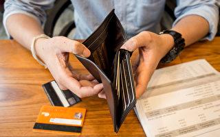统计局:多伦多温哥华低收入人群债务最重