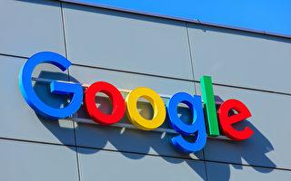遵守加拿大新透明法難 谷歌禁止政治廣告