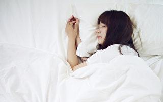 睡觉时 别人说什么话会让你醒来?