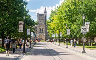 多倫多大學全球排第18 英國牛津大學居首