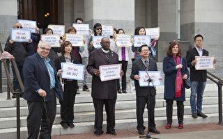 允许在旧金山开设毒品注射站提案卷土重来 反对者吁加州议会阻止