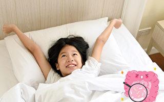 早起抗衰老 這個時間起床 有助排出體內廢物