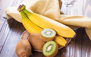 香蕉護心 奇異果防感冒 9類水果的養生功效