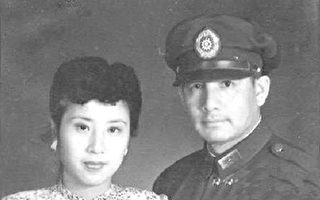 國軍名將張靈甫遺孀王玉齡女士去世