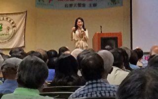台灣資深媒體人周玉蔻  下月來舊金山灣區舉辦演講會