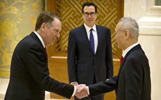 赴京前夕 美财长:伊朗石油纳入谈判议题