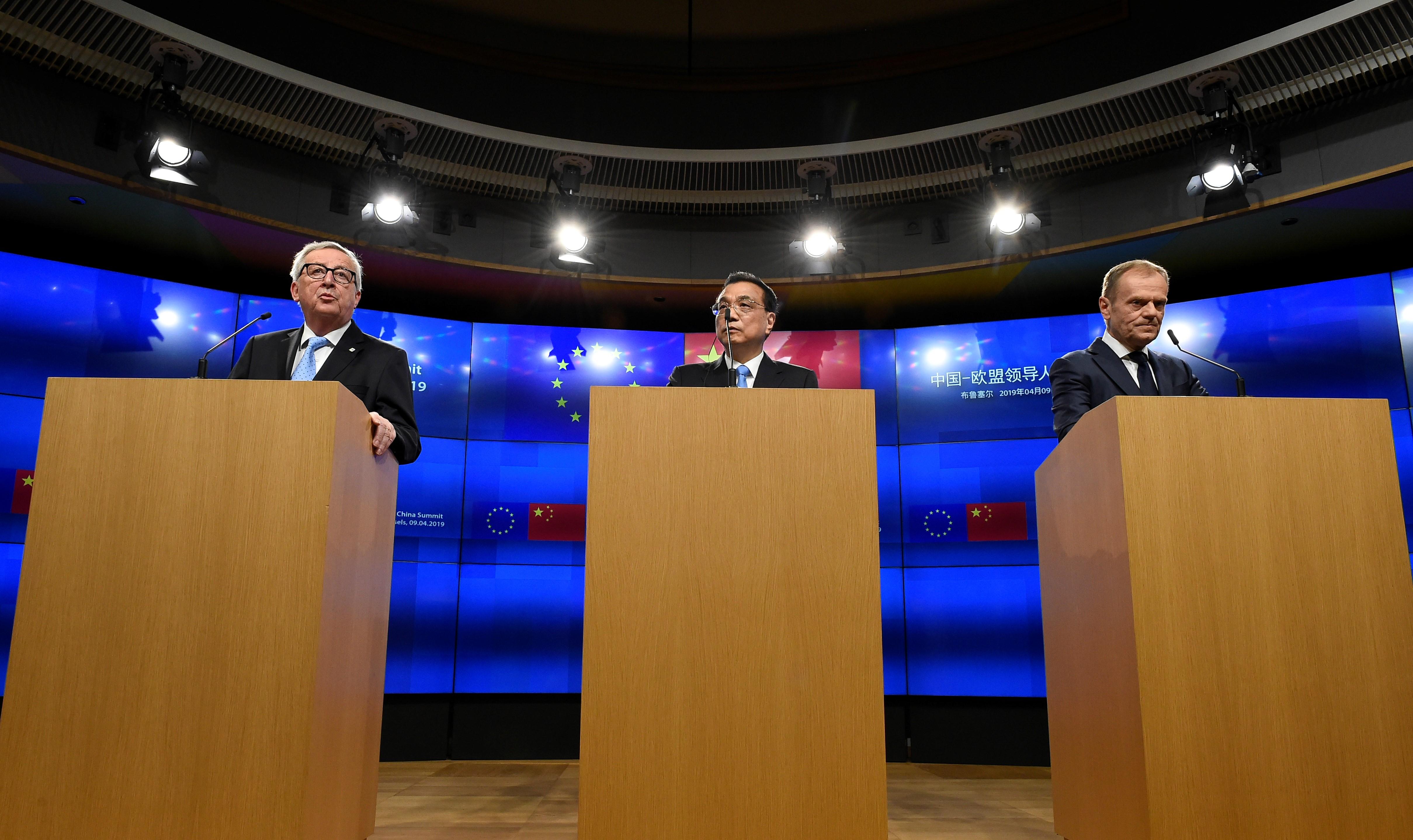 中歐峰會 中方最終讓步 雙方達成聯合聲明