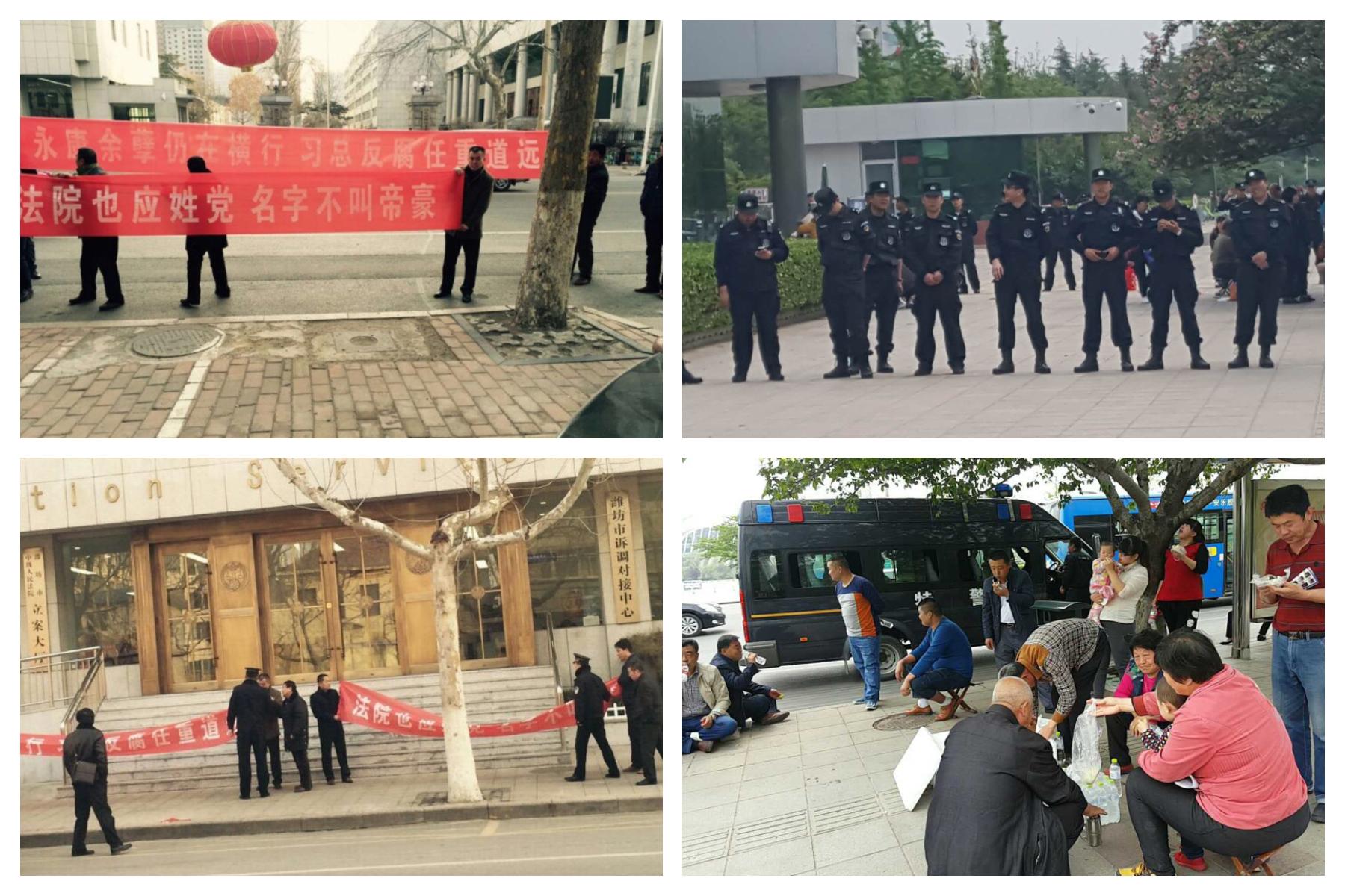 劉因明組織農民工到濰坊中院、市政府等地維權。(受訪者提供)