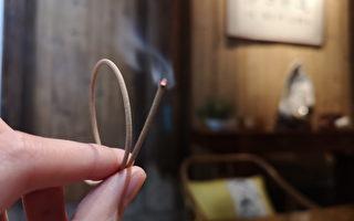 傳統術數與合香(2)