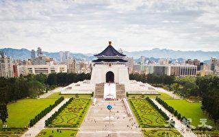 中正纪念堂转型 杨翠:不是去蒋是去威权