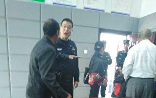 同伴被軟禁 江蘇7訪民探望遭警方帶走盤問