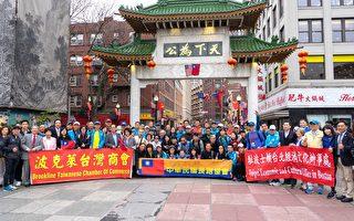 第123届波士顿马拉松 台湾选手创新多