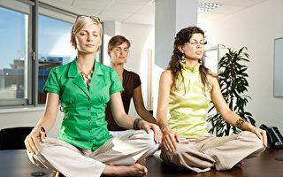研究發現:冥想有助減輕壓力和抑鬱