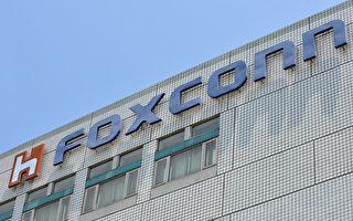 撤离中国?富士康7月在印度生产iPhone X