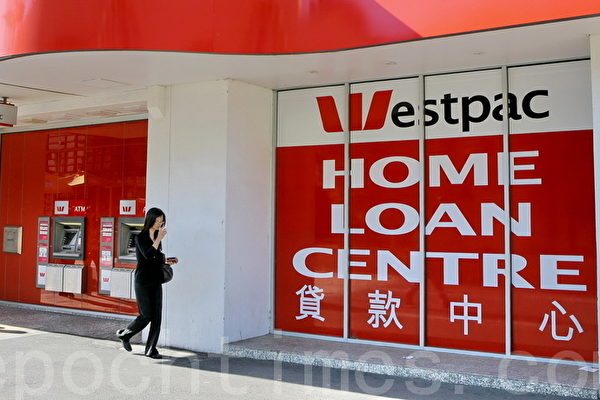 美国房贷利率上周急剧下降,使符合资格的借款人增加了50%,近500万人可以申请融资抵押贷款。图为一家贷款机构。(大纪元资料图片)