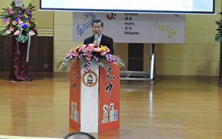 95周年校庆多元精彩 嘉中表扬杰出校友