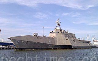 传美政府拒派军舰参加中共海军活动