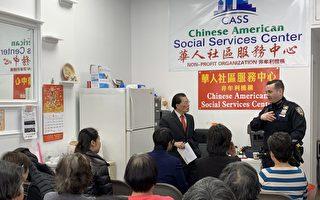 華社頻失竊 警方:保險櫃釘牆上
