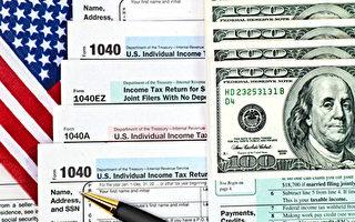 报税倒计时3天 美国国税局网上免费延期