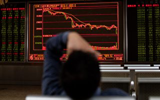 A股三大股指集体收跌 两市成交额再破万亿