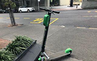 在人行道上騎電動滑板車 盲人陷風險
