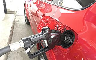 官員:4美元油價近期將成加州常態