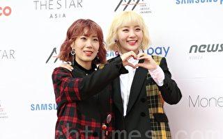 韓國雙人團體「臉紅的思春期」資料照。(全景林/大紀元)
