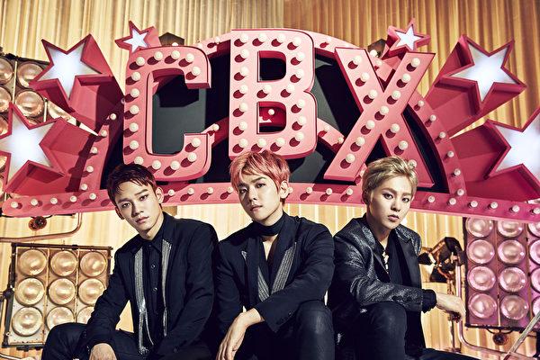 EXO成员XIUMIN5月7日入伍 时间地点不公开