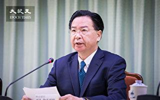 台湾关系法40周年 美国会再现挺台热潮