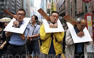 國際特赦發公開信促香港撤修例