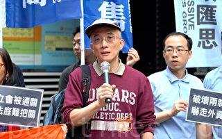 香港各界人士同聲反對修訂引渡條例