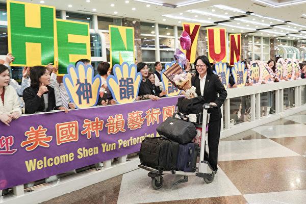 2019年4月1日晚上,神韻世界藝術團抵達台灣高雄小港國際機場,受到粉絲熱烈歡迎,神韻將於4月3日到4月30日展開28場演出,帶給台灣觀眾純善純美的藝術饗宴。圖為女歌唱家姜敏。(鄭順利/大紀元)