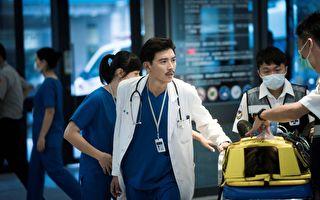 温东紧急医疗中心8月开业