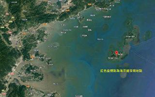 大陸豬海飄台灣馬祖 驗出非洲豬瘟 累計4頭
