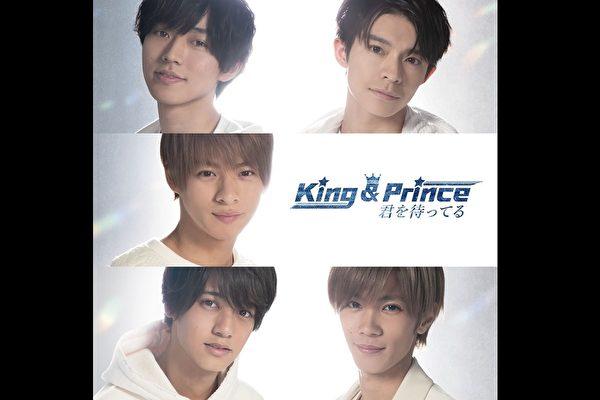 King & Prince出道连三作首周卖破30万张