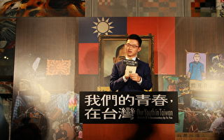 台灣學運紀錄片 首與網紅網媒合辦首映