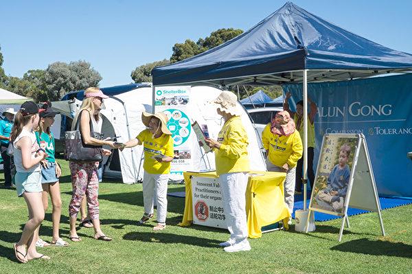 博覽會上 西澳法輪功學員幫人三退保平安