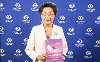 协进会创办人赞佩神韵:全世界最顶级艺术